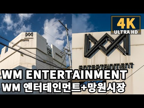 [4K] Walk to WM Ent Building (B1A4, Oh My Girl, ONF) & Mangwon Market, Seoul | WM 엔터테인먼트와 망원시장 걷기