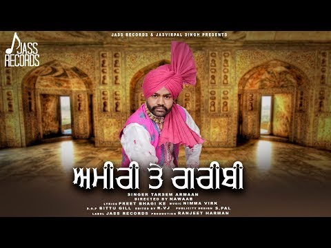 Amiri Te Garibi  (full Hd ) | Tarsem Armaan  | New Punjabi Songs 2018 | Latest Punjabi Songs 2018
