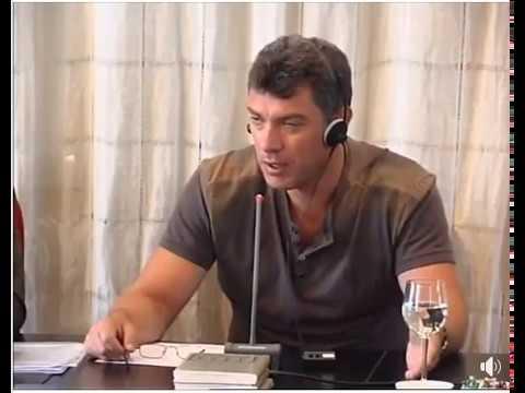 Сбылись все прогнозы Немцова 2008 года!