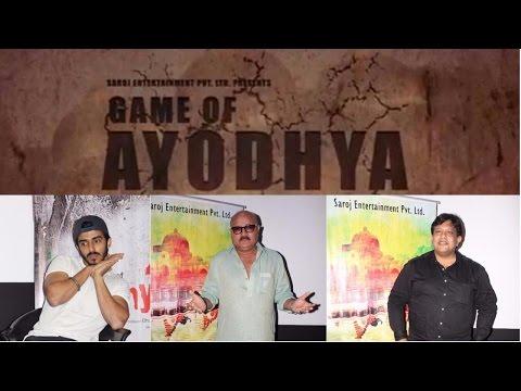 Arun Bakshi | Sunil Singh | Abhay Bhargav | At Trailer Launch Of Film Game of Ayodhya
