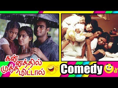 Kannathil Muthamittal Tamil Movie Comedy Scenes   Madhavan   Simran   Keerthana   Prakash Raj