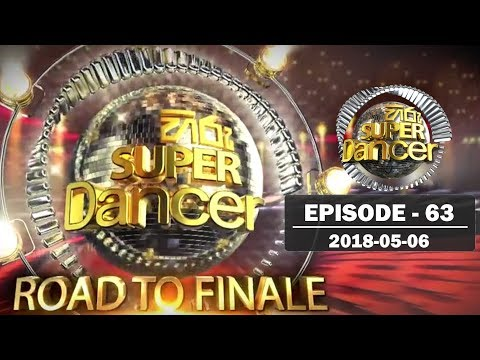 Hiru Super Dancer