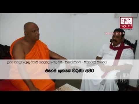 No need to debate with JVP - Mahinda