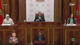 جلسات البرلمان من مجلس النواب 13/11/2019
