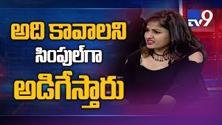 Video Madhavi Latha : I am in Tollywood by choice - Casting Couch - TV9 MP3, 3GP, MP4, WEBM, AVI, FLV Januari 2019