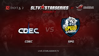Speed Gaming vs CDEC, game 1