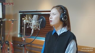 GUMMY - I I YO, 거미 - I I YO ▷ Playlist for MORE Hope Song at Noon Guest...