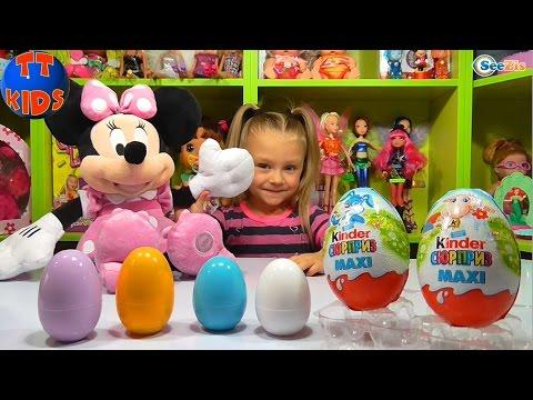 ✔ Минни Маус. Игрушки для детей. Ярослава открывает Киндер Сюрпризы. Видео для девочек ✔ - DomaVideo.Ru