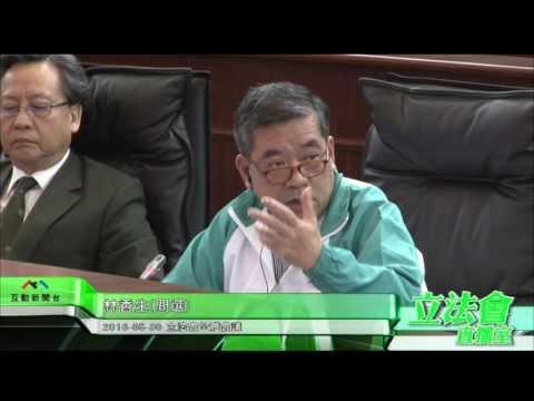林香生議員於二零一六年四月十四日 ...