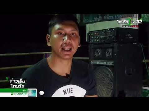 นักเตะเผยนาทีกระบะถอยทับ! | 26-12-60 | ข่าวเย็นไทยรัฐ