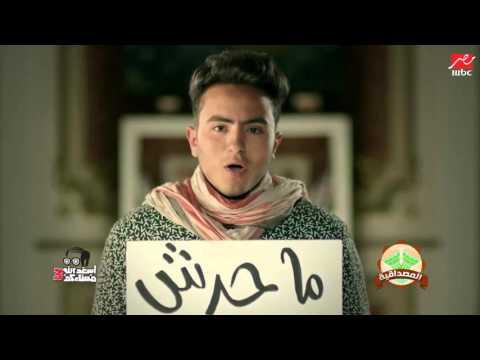 """شاهد- أمير عيد وأكرم حسني يغنيان """"محصلش ثورة في بلادي الشارع أصلا كان فاضي"""""""