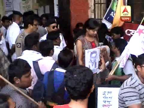 Student Strike at Ashutosh College lead to chaos