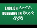 English movies download in telugu dubbed