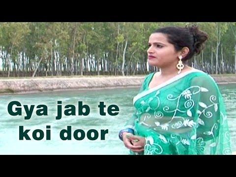 Video Amit Dhull Song - Gya Jab Te Koi Door | Original Video | Haryanvi Songs 2014 download in MP3, 3GP, MP4, WEBM, AVI, FLV January 2017