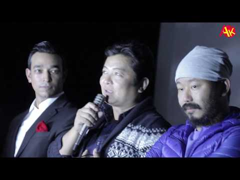 (New Nepali Movie HAPPY DAYS Song Release Event // Dayahang Rai & Priyanka Karki - Duration: 10 minutes.)