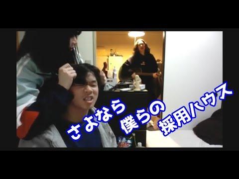 , title : '仙台に引っ越すって言ったらキタニタツヤとmao sasagawaが見送り会開いてくれた'