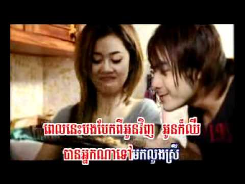 Lers Pi Ah Nit by Sokun Kanha (RHM Vol 164)