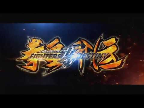 《格鬥天王》動畫化!The King of Fighters: DESTINY Trailer