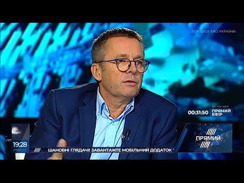 """Іван Міклош гість ток-шоу """"Ехо України"""". Ефір від 12 грудня"""