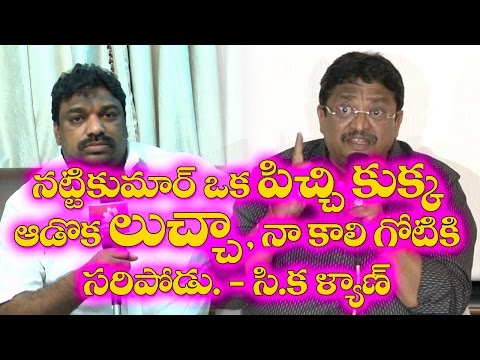 C Kalyan calls Natti Kumar a 'mad dog' l sensational comments about Gangester Nayeem link