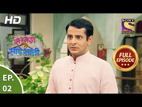 Sargam Ki Sadhe Satii - Ep 2 - Full Episode - 23rd February, 2021