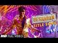 Besharam Title Song || Full mp3 (HQ) || Ranbir Kapoor, Pallavi Sharda