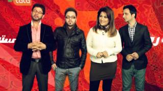 Afghan Star Season 9 - Online Registration Promo