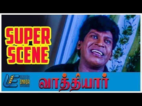 Video Vathiyar - Super Scene 9 | Arjun | Mallika Kapoor | Prakash Raj | Vadivelu download in MP3, 3GP, MP4, WEBM, AVI, FLV January 2017