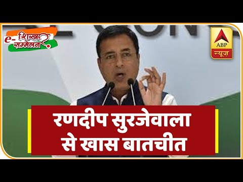 Asaduddin Owaisi की AIMIM BJP की Agent है: Randeep Surjewala | ABP News Hindi