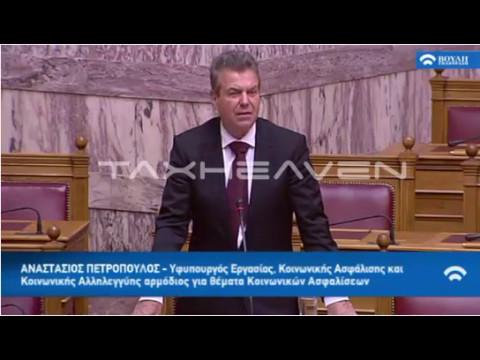 Α. Πετρόπουλος: Ληξιπρόθεσμες οφειλές προς ασφαλιστικά ταμεία
