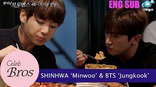 "Video Shinhwa Minwoo & BTS Jungkook, Celeb Bros S8 EP4 ""Passionate Farewell"" MP3, 3GP, MP4, WEBM, AVI, FLV November 2018"