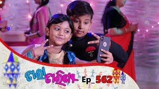 Tara Tarini   Full Ep 562   26th Aug 2019   Odia Serial – TarangTV