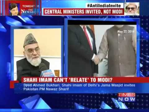Invite - Shahi Imam of Delhi's Jama Masjid Syed Ahmed Bukhari on Thursday (October 30) triggered a controversy by inviting Pakistan Prime Minister Nawaz Sharif as well as political leaders in India...