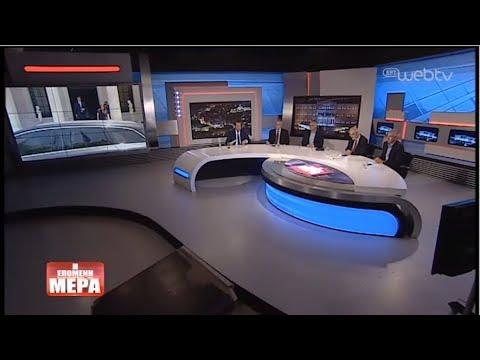 Η Επόμενη Μέρα – Π.Σκουρλετης – Μ.Βορίδης-Δ.Μαύρος -Ν.Μαρατζίδης | 08/07/2019|ΕΡΤ