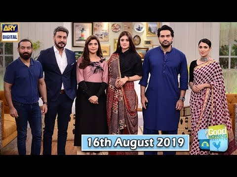 Good Morning Pakistan - Ayeza Khan & Humayun Saeed - 16th August 2019 - ARY Digital Show