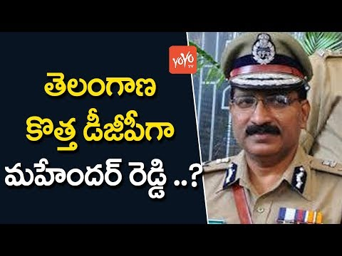 Mahender Reddy is The New DGP of Telangana