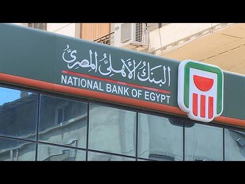 To ΔΝΤ «αποβιβάστηκε» στην Αίγυπτο – economy
