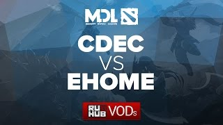 CDEC vs EHOME, game 1