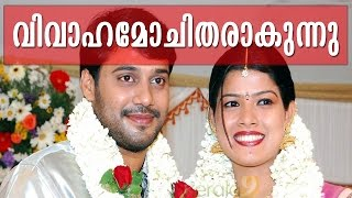 Actor Bala and playback singer wife Amrutha Suresh have filed divorce petition in Ernakulam family court. Kairali People is a...