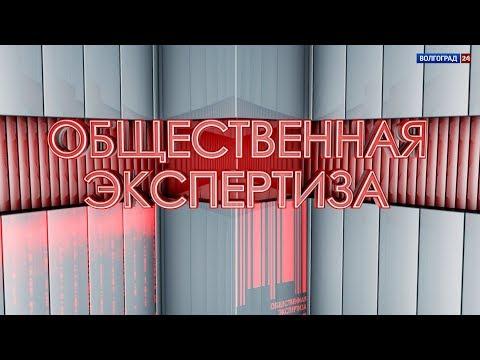 Социально-экономическое развитие Волгоградской области за 5 лет. 02.04.2019