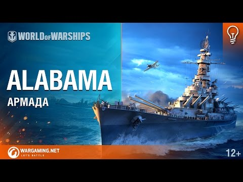 World of Warships — Линкор Alabama