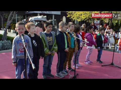 Великденски концерт на детски градини във Враца