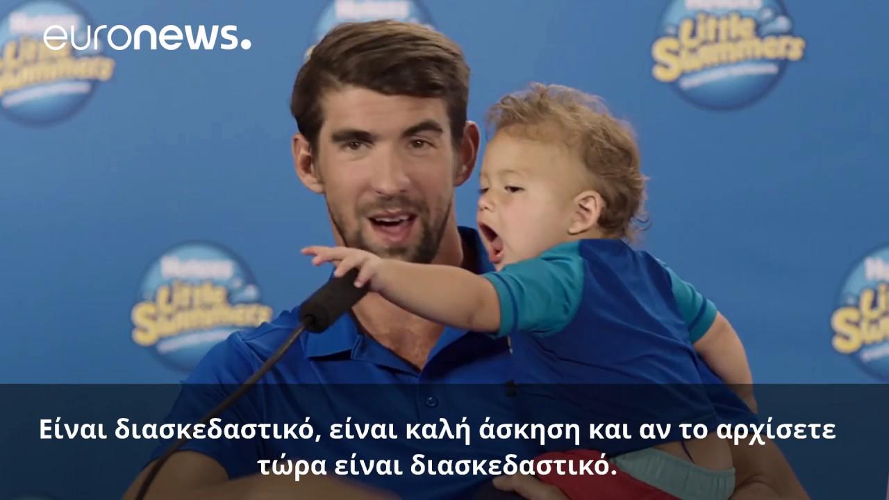 Ο Μάικλ Φέλπς εκπαιδεύει τον γιό του για τους Ολυμπιακούς του 2032