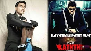 Kaththi&Anegan Updates