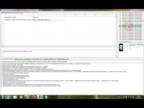 Fast socks5 for Checker Social Club Elite proxy server for Brute Social Club Fast socks5 for Brute Social