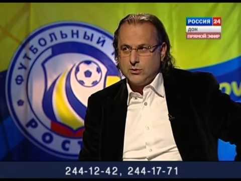 """""""Ростов.Тайм третий"""""""