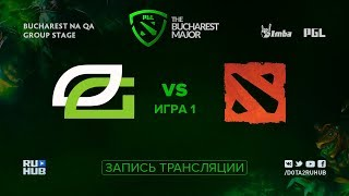 OpTic vs 5Turtles, PGL Major NA, game 1 [Maelstorm, Inmate]