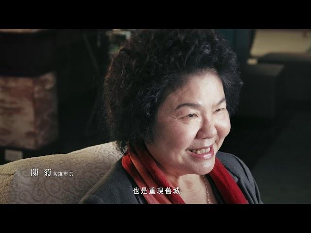 見城計畫_舊城介紹(精華版)