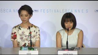 『海街diary』カンヌ国際映画祭記者会見(その7)