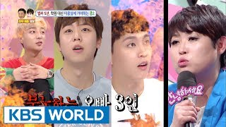 Video The oppa's are mad!!! [Hello Counselor / 2017.05.29] MP3, 3GP, MP4, WEBM, AVI, FLV September 2018